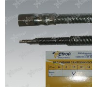 Трос сантехнический (ВГС-10)  10 мм, длина 50 м