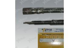 Трос сантехнический (ВГС-10)  10 мм, длина 40 м