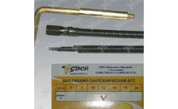 Трос сантехнический (ВГС-14) 14 мм, длина 35 м