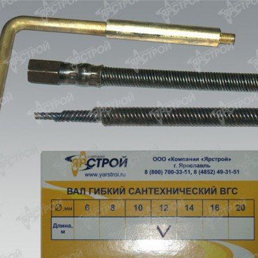 Трос сантехнический 14 мм,  длина 35 м