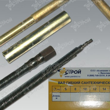 Трос сантехнический 16 мм,  длина 30 м