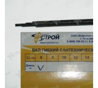 Сантехнический трос (ВГС-6) 6 мм, длина 10 м