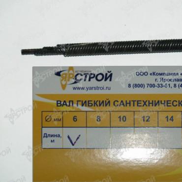 Трос сантехнический (ВГС-6) 6 мм, длина 15 м