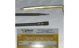 Сантехнический трос (ВГС-8) 8 мм, длина 10 м