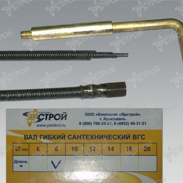 Трос сантехнический (ВГС-8) 8 мм, длина 40 м